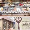 東京 玉川学園前「パティスリー パクタージュ」ケーキを食べた感想ブログ