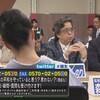 朝まで生テレビ! 2017年8月12日放送分 雑感 田原総一郎の北朝鮮は絶対日本を侵略しない発言は暴言か?