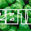 【2018年】「甘唐辛子(ピーマン)収穫量」ランキング