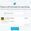 【メモ】Twitter初ツイート検索ツールで日本代表選手の初ツイートを調べてみた。