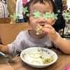 ワンワンまつり〜パーティー編〜