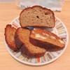 Day249:【BASE BREAD プレーン チョコレート レビュー】ベースブレッド 2日目(ベースフード)