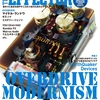 THE EFFECTOR book vol.32