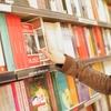 様々なハンドメイドの売り方指南本の発売を日本で一番楽しみにしている人