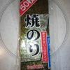 業務スーパー 焼きのり3切タイプ50枚入り 298円(税抜)