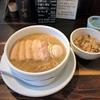黄金に輝く名古屋の塩ラーメン「徳川町 如水」〈名古屋市東区〉