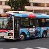 ラグビーW杯2019ラッピングバス(朝日自動車)