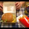 """【マクドナルド】数量限定の""""ギガ ビッグマック""""を食ってみた!"""