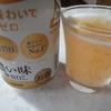 キリン 濃い味〈糖質0(ゼロ)〉