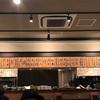 日本に酒蔵はいくつあるでしょうか?