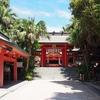 青い空に映える真っ赤なエキゾチック神社 ~青島神社~