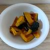 かぼちゃの煮物~ホットクック調理