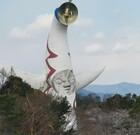 大阪万博公園&太陽の塔へ行ってきました~!桜が見頃