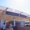 オーストラリア シドニーで競馬場に行ってみた その②(②/②)