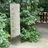 大江護国神社『山口藩殉難諸士招魂碑』