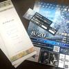 🌟大盛況ありがとうございました!🌟開催レポート8/20 Alfheim(アールヴヘイム)フィドルチャット〜レコ発LIVE〜