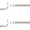 1801241230056600523以下の素数の逆数和は4を超える