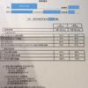 【資格試験】ドットコムマスター アドバンス ダブルスターの一発合格体験記を書いてみたんだ♪〜若手SEさんにおススメ!合格のコツと試験対策法をまるっと紹介しちゃうぞ♪〜