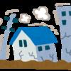 マンションの地震対策