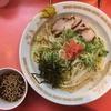 【今週のラーメン3770】 一龍 (東京・下北沢) 冷やし中華 〜目新しくないようで初めて食うような体感!涼感際立つ・・・つけ麺式冷やし中華