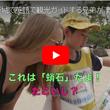 DWEキッズが紹介された「なるみ・岡村の過ぎるTV」がHuluで配信されます!