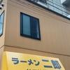 ラーメン二郎 神田神保町店 小ラーメン