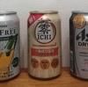 【お題】授乳中でも飲みたい!ノンアンコールビールオススメ3選。