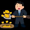 【ブログ運営報告21ヶ月目】やっぱりブログ収入はおいしい!【脱社畜】