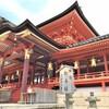 鳩ヶ峰 (男山:石清水八幡宮)
