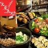 【オススメ5店】溝の口・たまプラーザ・青葉台(神奈川)にある串焼きが人気のお店