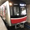 大阪メトロ御堂筋線の30000系のこの車両に久しぶりに乗りました!