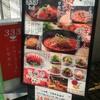 333 三味(サンミ)大名店のトマトラーメン+チーズリゾット