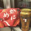 艦これ聖地巡礼で日本一周!【20日目(最終日)】京都府