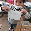 1年生:国語 おみせやさんで売るものをつくる