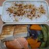 【料理】時間のない残業サラリーマンが奥様に作る、お弁当第三十四弾 鮭と厚揚げの和風弁当