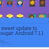 Androidの最新OS「Android 7.1.1 Nougat」が配信開始ーまずはNexus、Pixelに提供
