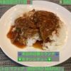 🚩外食日記(571)    宮崎ランチ   🆕「ビストロ マフィア(BISTRO MAFIA)」より、【本日の日替りランチ】‼️