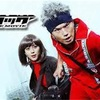 「U-NEXT」〜猿ロック THE MOVIE〜🔑🗝✨✨