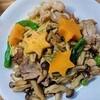 【七夕レシピ】豚肉としし唐の味噌バターパスタの作り方。