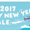 2017 HAPPY NEW YEAR SALE 1990円~