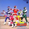 Comando Estelar Flashman / 【超新星フラッシュマン ポルトガル語版】