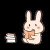 【読マンガ感想文「君曜日・鉄道少女漫画」中村明日美子】鉄道には乗る人すべての物語が詰まっている