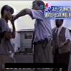 日本国内で女児110人を性的暴行した在日中国人に無期懲役 【仙台で発生・連続強姦事件/ 仙台女児連続暴行事件/高山正樹】