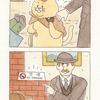 名探偵ネコノヒー