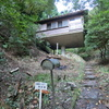 伊豆の別荘を80万円で買った話