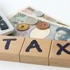 2号基の固定資産税(土地)納付書が着弾