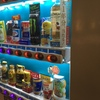 【陳列】駅の自販機と街中の自販機の違い