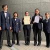 【吹奏楽部】アンサンブルコンテストで打楽器5重奏が「金賞」受賞