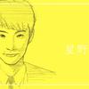 星野源さんはなぜか黄色が似合うのでイラスト描いてみました 。
