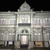弘前にある旧第五十九銀行本店本館(青森銀行記念館)の見学をしてきた